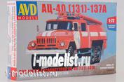 1288AVD AVD Models 1/72 АЦ-40 (131) - 137А