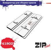 41802 ZIPmaket Кондуктор для сборки траков