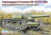 35103 Восточный экспресс 1/35 Самоходная установка КВ-14 (CY-152)