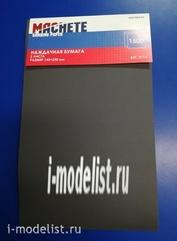 0115 MACHETE sandpaper 1500 (2 sheets)