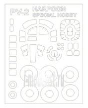 72513 KV Models 1/72 Набор окрасочных масок для остекления модели Lockheed PV-2 HARPOON  + маски на диски и колеса
