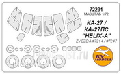 72231 KV Models 1/72 Маска для Каммов-27