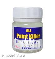 L302 KAV models Жидкость для снятия краски All Paint Killer, 40 мл