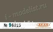 96015 Акан Золотисто-дымчатый - жжёный металл (побежалость) тонировочный пигмент