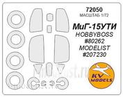 72050 KV Models 1/72 Набор окрасочных масок для остекления модели МиК-15УТИ