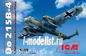 48241 ICM 1/48 Германский самолет-разведчик II МВ,  Do 215B-4