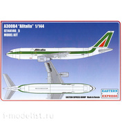 144146-5 Orient Express 1/144 Airliner A300B4 ALITALIA