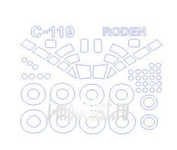 14393 KV Models 1/144 Набор окрасочных масок для Fairchild C-119C Boxcar / AC-119K Stinger + маски на диски и колеса