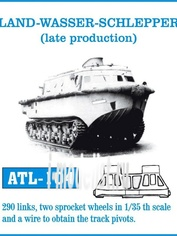 Atl-35-104 Friulmodel 1/35 Траки железные для Land Wasser-schlepper (late production)