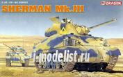 6313 Dragon 1/35 Танк SHERMAN Mk.lll
