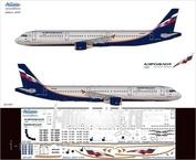 321-001 Ascensio 1/144 Декаль на самолет Arbus A321 (Аэрфлот Росийские Авалинии)