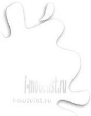 C151 Gunze Sangyo Краска художественная White Pearl (Белая жемчужная)