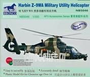 NB5046 Bronco 1/350 Harbin Z-9WA Military Utility Helicopter