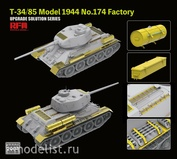 RM-2004 Rye Field Models 1/35 Травление к танку Т-34-85 1944 года, завод № 174