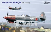 72040 Valom 1/72 Yakovlev Yak-7B (late version)