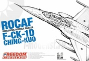 """FD18013 Freedom 1/48 F-CK-1D """"Ching-kuo"""" Twin seat fighter. WHITE BOX VER."""
