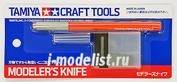 69905 Tamiya Дизайнерский нож с 25 доп.лезв. с оранж. ручками