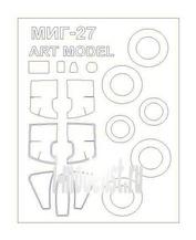 72183-1 KV Models 1/72 Набор окрасочных масок для остекления модели МиК-27Д/М  + маски на диски и колеса