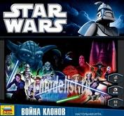 8658 Звезда Звёздные войны. Война клонов