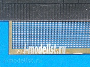 S12 Aber Net 0,8 x 0,5 mm