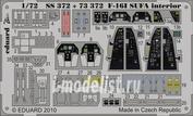 SS372 Eduard 1/72 Цветное фототравление для самолета F-16I SUFA interior S. A. (интерьер)