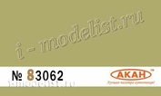 83062 akan USSR/Russia yellow-grey (faded) outer surfaces of aircraft fabric covers