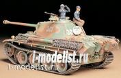 35176 Tamiya 1/35 Panther Type G(поздняя версия) с 2-мя фигурами танкистов