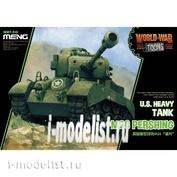WWT-010 Meng U.S. Heavy Tank M26 Pershing