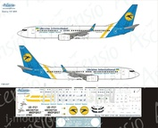 738-027 Ascensio 1/144 Scales the Decal on the plane Boeng 737-800 (Ukraine International Airlines)