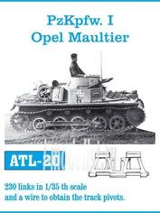 Atl-35-20 Friulmodel 1/35 Траки сборные (железные) PzKpfw. I Opel Maultier