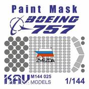 M144 025 KAV Models 1/144 Окрасочная маска на Boeing 757 (Звезда)