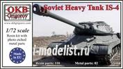 72016 OKB Grigirov 1/72 Soviet Heavy Tank IS-4