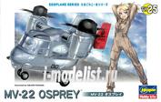 60135 Hasegawa EGG PLANE MV-22 OSPREY