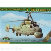 72309 ACE 1/72 Советский вертолет целеуказания К@-25Ц