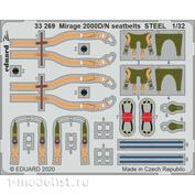 33269 Eduard 1/32 Фототравление для Mirage 2000D/ N, стальные ремни