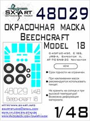 48029 SX-Art 1/48  Окрасочная маска для Beechcraft Model 18 (C-45) (ICM)