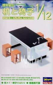 62004 Hasegawa 1/12 Набор столов и стульев для научной конференции