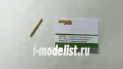 3582-2 Model Point 1/35 76mm barrel L-11 KV-1 Trumpeter №00356