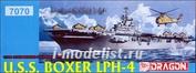 7070 Dragon 1/700 U.S.S. Boxer LPH-4