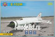 72030 ModelSvit 1/72 Самолет Е-152М