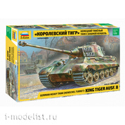 3601 Звезда 1/35 Тяжелый немецкий танк T-VIB «Королевский Тигр»