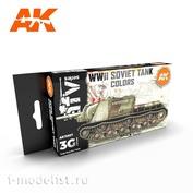 AK11657 AK Interactive Paint set