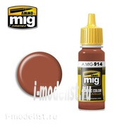 AMIG0914 Mig Ammo acrylic Paint RED BROWN LIGHT