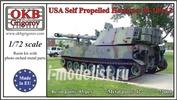 72005 OKB Grigorov 1/72 USA Self Propelled Howitzer M109A2