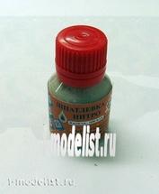 22-05 I am A MODELER Putty liquid/soft, bubble glass 15 ml.