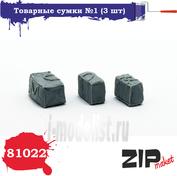81022 ZIPMaket Товарные сумки №1 (3 шт)