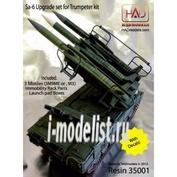 135001 Hadmodels 1/35 Дополнение к модели 3M9ME/Sa-6 Missiles (3 pcs)