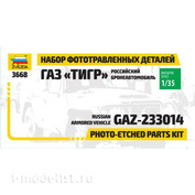 1124 Zvezda 1/35 Kit of photo-etched parts for