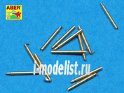 700 L-10 Aber 1/700 Set of 12 pcs 140 mm barrels for ship Hood