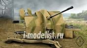 72288 Ace 1/72 2cm Flugabwehrkanone 38 (2cm Flak 38)